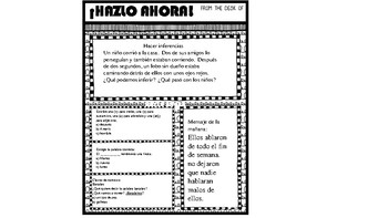 ¡Hazlo Ahora! packet 2 (Daily Warm up for Bilingual Students)