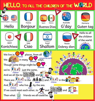 Hello To All The Children Around World SONG POSTER