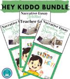 Hey Kiddo by Jarrett Krosoczka Novel Study Bundle