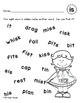 {High Frequency} Sight Word Searches [Kindergarten]