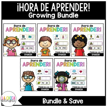 ¡Hora de Aprender! {Growing Bundle}