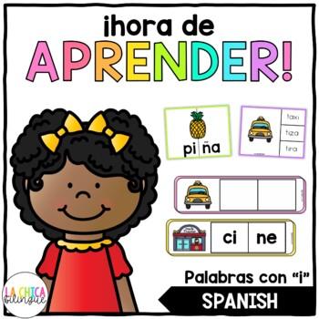 """¡Hora de Aprender! {Palabras con """"i""""}"""