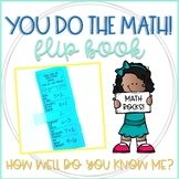"""How Well Do you Know Me?"" Flip Book: You Do the Math!"