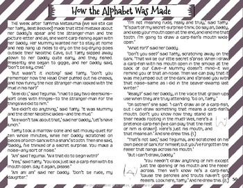 """""""How the Alphabet Was Made"""" Just So Stories with Depth and Complexity"""