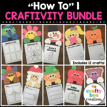 """""""How to"""" Craftivity Set for the Whole Year!"""