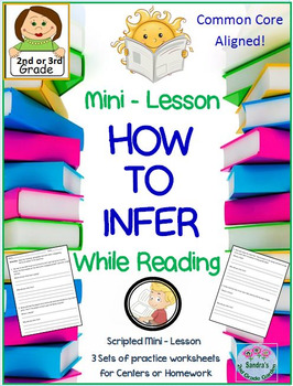 """How to Infer"" Mini-Lesson for 2nd or 3rd Grade  Worksheet"