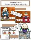 """Humpty Dumpty"" Nursery Rhyme Story Slider Craft & Writing Prompt"