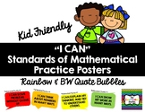 """I CAN"" Mathematical Standards Posters"
