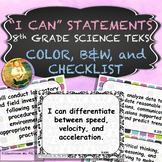 """I CAN"" Statements 8th Grade Science TEKS Resource Cards UPDATED 2018!"