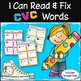 'I Can' CVC Series - The Bundle - Phonics Word Cards