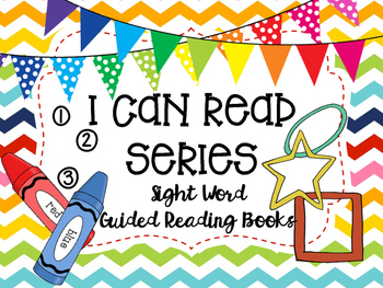 """""""I Can Read"""" BUNDLE- 13 Sight Word Guided Reading Booklets"""
