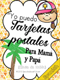 """Yo Puedo"" Speech Postcards to Mom & Dad - Low ink printable in Spanish"