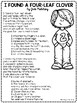 """I Found a Four-Leaf Clover"" Poem Reading Comprehension Worksheet; St. Patrick's"