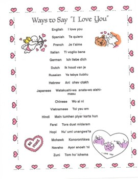 """""""I Love You"""" in 17 Languages"""