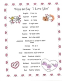 """I Love You"" in 17 Languages"