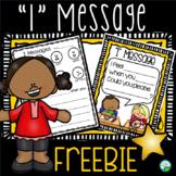 """I"" Messages Freebie"