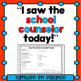 """""""I Saw the Counselor Today"""" Slip"""