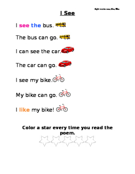 """I See"" Sight Word Poem"