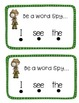 """Emergent Sight Word Reader """"I see the"""""""