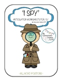 'I Spy' Articulation Worksheets for /S/ – All Word Positio