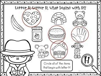 """Beginning Letter Sounds """"I Spy"""" Worksheets"""