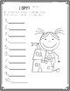 {{I Spy}} Short Vowel Sounds Literacy Center _ Pre-K & Kindergarten