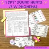 'I Spy' Speech Sound Hunt for /f,v/ with minimal pairs