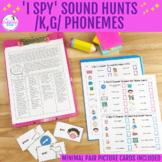 'I Spy' Speech Sound Hunts for K,G with minimal pairs