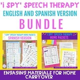 'I Spy' Speech Therapy Home Packets Spanish and English Bundle