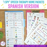 'I Spy' Speech Therapy Home Packets in Spanish - Distance