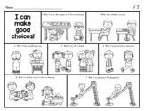 """I can make good choices!"" worksheet  - Perfect for learning SCHOOL RULES!"
