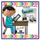"""""""I'm Done!"""" QR Codes (Mystery Activities for Early Finishers!)"""