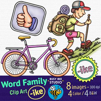 """-IKE"" Word Family Clip Art | Magic E Clipart"