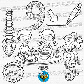 """""""-INE""""  Word Families Clip Art   Magic E Clipart"""