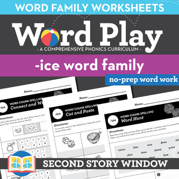 -Ice Long Vowel Word Family Worksheets No Prep Long Vowel I Chunk Spelling