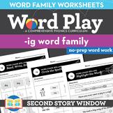 -Ig Word Family Worksheets No Prep Short Vowel I Chunk Spelling