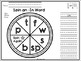 -In Word Family Printable Worksheets