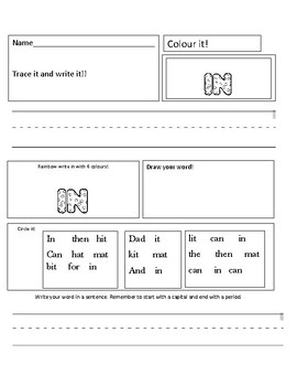 - In family Sight Word Practice