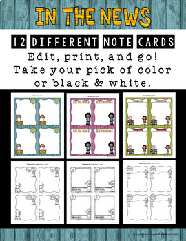 """""""In the News"""" EDITABLE Stationery, Newsletters, & Note Card BUNDLE"""