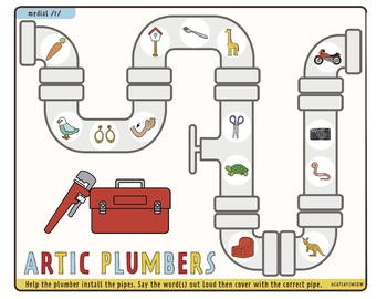 Artic Plumbers: Later Sounds