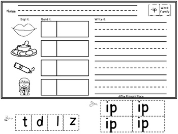 Ip Word Family Printable Worksheets by The Primary Place | TpT