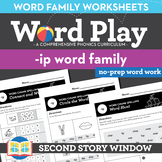 -Ip Word Family Worksheets No Prep Short Vowel I Chunk Spelling