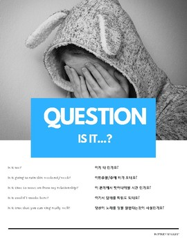 """Is it"" Be Verb Pattern English (w Korean translation)"