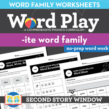 -Ite Long Vowel Word Family Worksheets No Prep Long Vowel I Chunk Spelling
