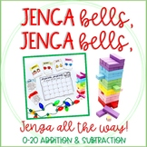 """""""Jenga Bells"""" Winter and Holiday Math Game Cards: 0-20 Addition & Subtraction"""