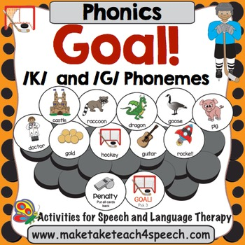/K/ and /G/ Phonemes - Goal!