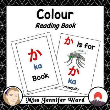 か / KA Introductory Books