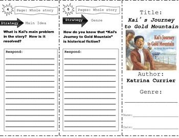 """Kai's Journey to Gold Mountain"" Comprehension Trifold (Storytown Lesson 4)"