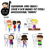 """Kiddos"" Classroom Jobs Clip Art"