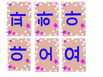 한국어 알파벳  Korean Alphabet packet